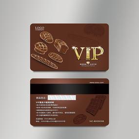 烘焙vip会员卡