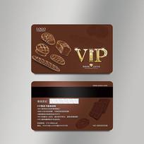烘焙vip会员卡 PSD