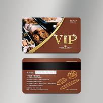烘焙vip优惠会员卡 PSD