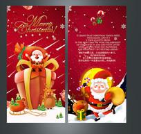 红色创意卡片圣诞节贺卡
