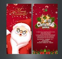 红色圣诞老人圣诞节日贺卡
