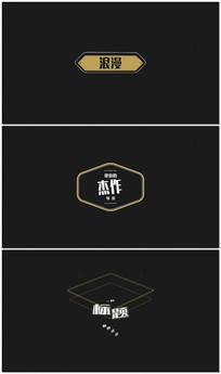 简洁通用字幕展示AE模板