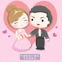 结婚卡通插画
