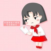 考试不合格表情学生妹卡通插画