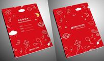 可爱涂鸦学生笔记本封面红色书皮设计模板