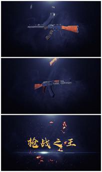 枪械logo演绎模版片头视频模板