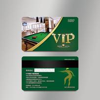 台球训练班会员卡设计 PSD