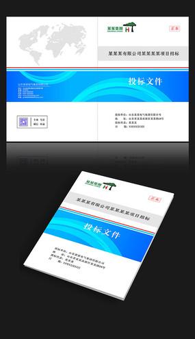 投标书封面封皮设计企业投标封面设计