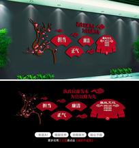 原创清正廉明中国风廉政文化墙