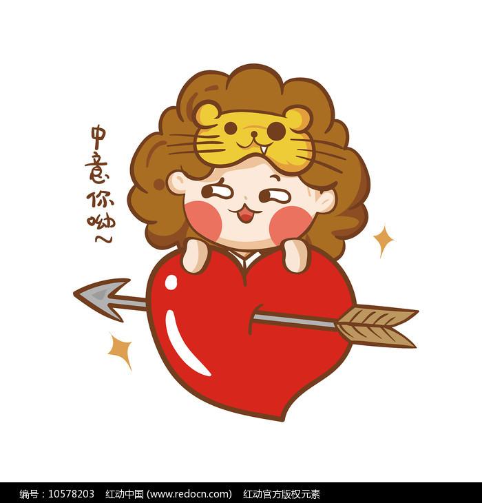 狮子座表情卡通图片图片