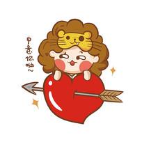 狮子座表情卡通图片