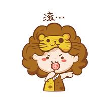 狮子座卡通素材
