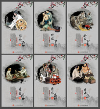 中医文化门诊展板