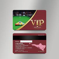 桌球运动vip会员卡 PSD