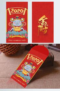 2020金鼠贺岁红包利是封设计