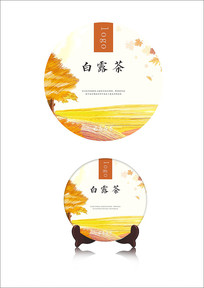 茶饼包装白露茶