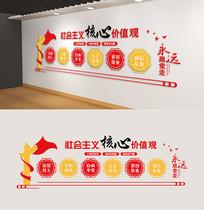 党建文化墙24字核心价值观背景墙