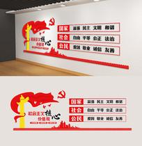 党建文化墙社会主义核心价值观雕刻展板