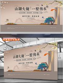 大气金色新中式地产海报