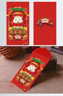 福袋红包2020鼠年包利是封设计