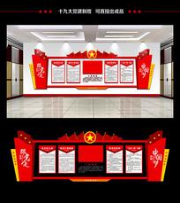 红色高端党建文化墙设计
