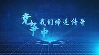 科技震撼字幕年会AE模板