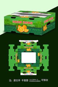 沙地澳橙橙子包装设计