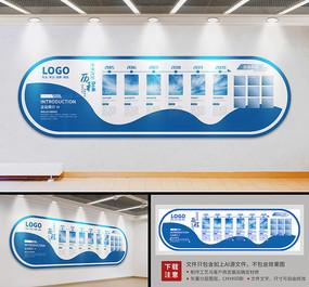 现代企业科技公司形象墙
