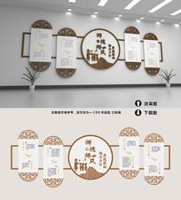 新中式师德师风仿古木质校园文化墙