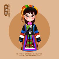 原创56个民族人物插画-布朗族