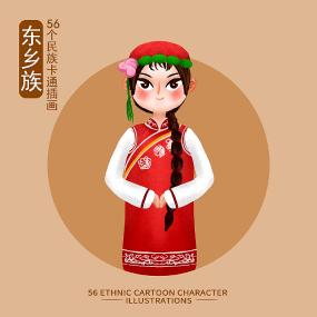 原创56个民族人物插画-东乡族 PSD