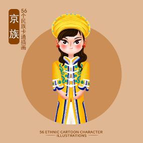 原创56个民族人物插画-京族 PSD
