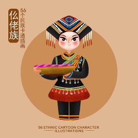原创56个民族人物插画-仫佬族 PSD