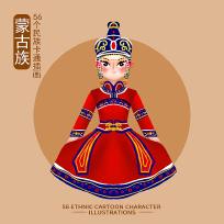 原创56个民族人物插画-蒙古族