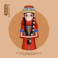 原创56个民族人物插画-塔吉克族