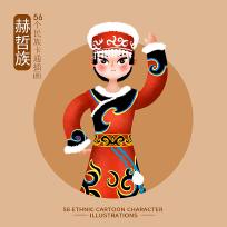 原创56个民族人物服饰插画-赫哲族