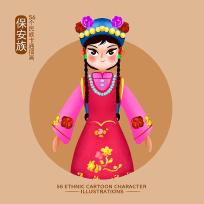 原创元素56个民族人物插画-保安族