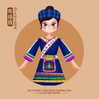 原创元素56个民族人物插画-布依族