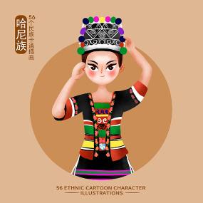 原创元素56个民族人物插画-哈尼族 PSD
