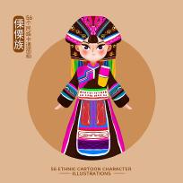 原创元素56个民族人物插画-傈僳族