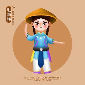 原创元素56个民族人物插画-毛南族 PSD