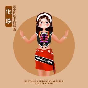 原创元素56个民族人物插画-佤族 PSD