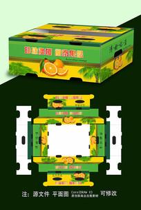 珍珠澳橙脐橙包装箱