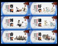 中国风校园文化宣传展板设计