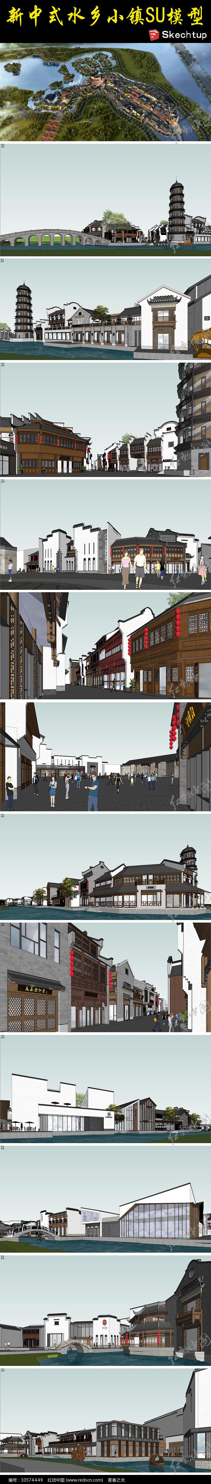 新中式水乡小镇SU模型图片