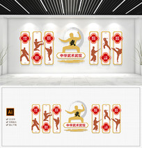 创意中国功夫中华武术跆拳道精美文化墙