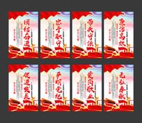 党支部党员基层口号标语展板设计挂图
