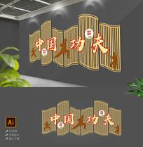 青莲中式线条中国功夫文化墙
