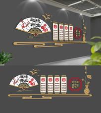 新中式道德讲堂文化墙