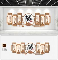 新中式通用古典大型经典武术文化墙